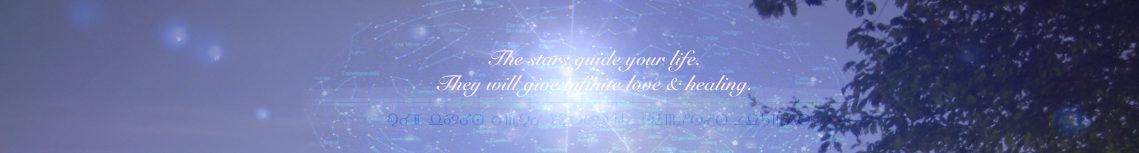 Urha with stars